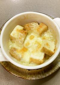 絹厚揚げのチーズ焼き
