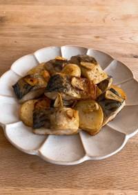 塩鯖とじゃが芋のガーリックソテー