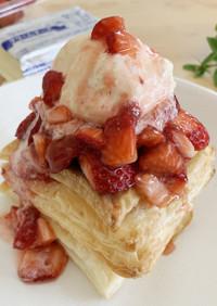 苺のパイノワール!トースターで簡単調理!