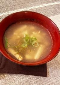 回復食 豆腐ともずくのスープ