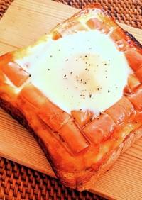 スモークチーズのカルボナーラトースト