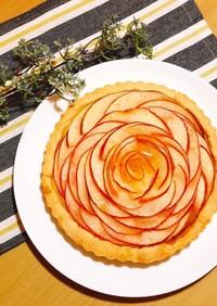 りんごのカスタードタルト
