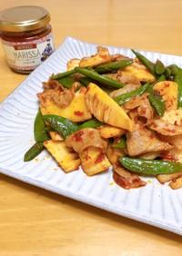 豚バラと春野菜のハリッサ炒め