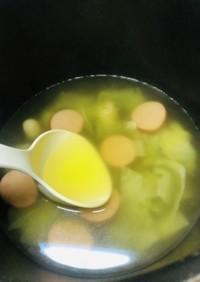 ソーセージとキャベツのコンソメスープ