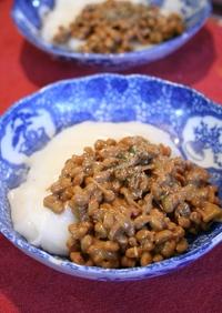 なめたけ入り❤納豆餅