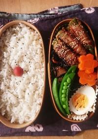 お弁当★オクラの味噌にんにくピリ辛肉巻き