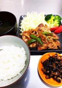 【糖質制限食】ひじきと大豆の煮物