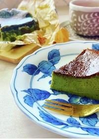 簡単♡絶品しっとり抹茶バスクチーズケーキ