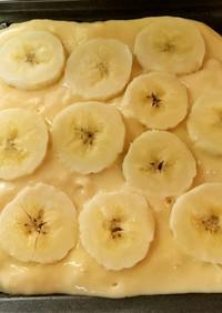 バナナホットケーキ~ホットサンドメーカー