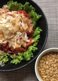 トマトと玉ねぎの納豆ドレッシングサラダ