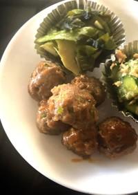 お野菜たっぷり、肉団子の甘酢あんかけ