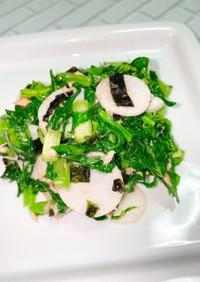 大根と大根葉(小松菜)とツナサラダ