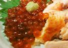 美味しい*いくらと秋鮭の親子丼