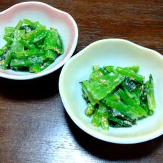 小松菜の白味噌和え
