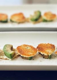 アボカドとパルメザンチーズのサクサク焼き