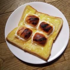 マシュマロ黒みつチーズトースト