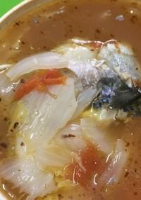 鯖の辛酸味野菜スープ