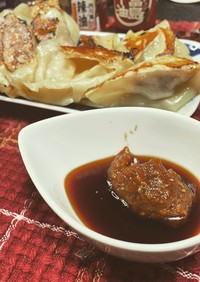 神戸餃子の味噌ダレ