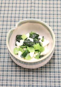 【離乳食完了期】豆腐と青菜の炒め煮