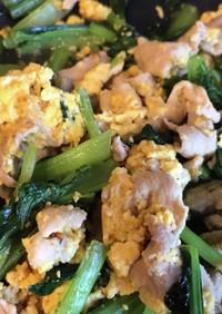 ご飯がススム!豚と小松菜と卵炒め