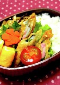 お弁当☆蒲鉾と大葉のマヨ包み焼き