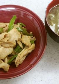 ✨豚肉とピーマンの甘辛炒め&茄子の味噌汁