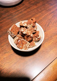 クラッカー&黒糖シリアルでチョコクランチ