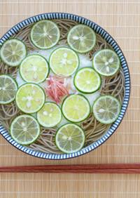 【卯月製麺】すだちと長芋の冷やかけそば