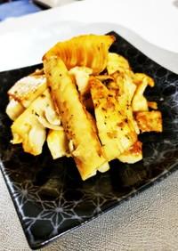 タケノコの穂先のハーブバター焼き