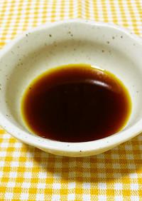 出汁醤油/間質性膀胱炎