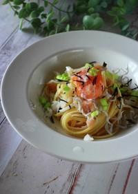 タラコ&しらすの和風醤油バタースパゲティ