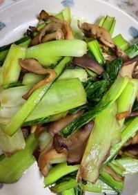 舞茸と小松菜のバターソテー