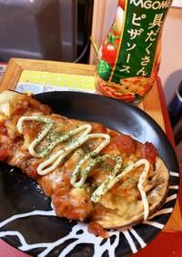 酒呑みの米ナスとろとろピザ風味
