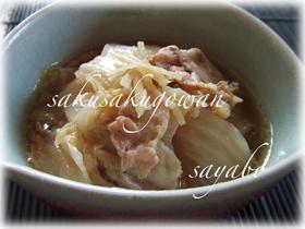 豚バラと白菜の生姜煮