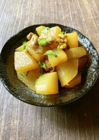 豚バラ大根のカレー煮