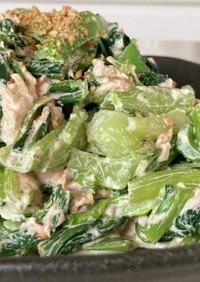 小松菜のツナマヨ和え ふかほりゴマ使用