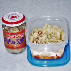 穂先メンマ やわらぎ(辣油味)の再現