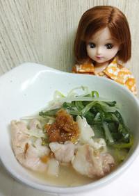 リカちゃん♡水菜と豚肉 金山寺味噌で味変