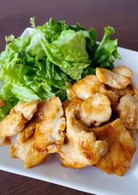 鶏胸肉の簡単照り焼き