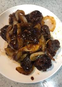 豚バラ(しゃぶしゃぶ用)酢豚弁当用