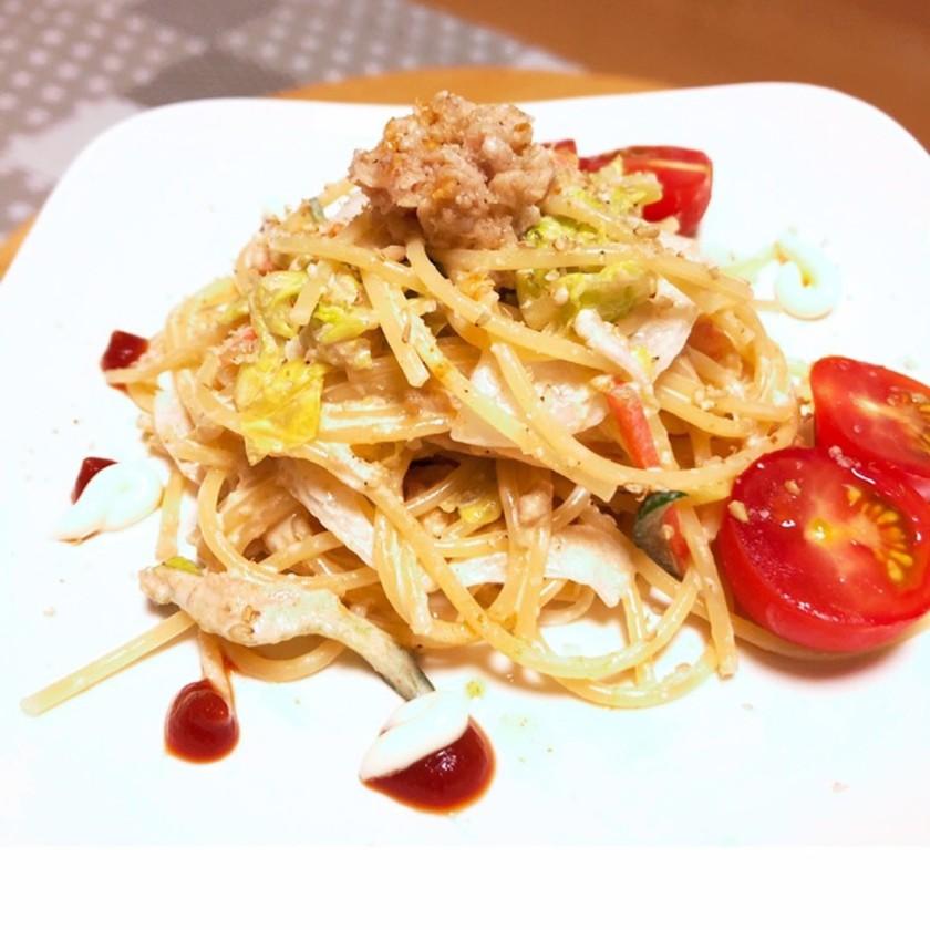 お野菜たっぷり〜ケチャマヨサラダスパ