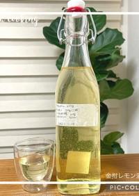 3ヶ月で飲める果実酒!金柑レモン酒