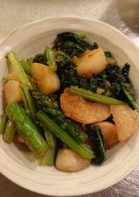 かぶら菜とアスパラガスのホットサラダ