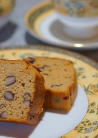 甘酒&黒豆&きな粉の豆腐ケーキ