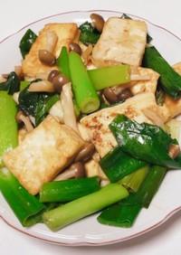 九条ネギとしめじと豆腐の炒め物