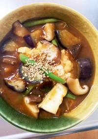 豆腐バーグ入りタンドリーチキン味ドーム蒸