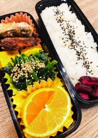 魚の竜田揚げ弁当