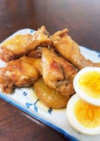 鶏手羽元と大根と玉子の中華煮♡