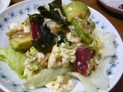 マグロとアボカドのごちそうサラダの写真
