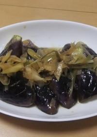 茄子のガリ茗荷炒め煮浸し